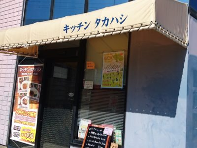 🌟🌟 オープン三周年記念 🌟🌟