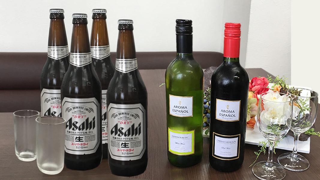 ビール/グラスワイン