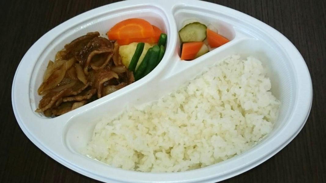 国産豚バラ肉の生姜焼き&ライス