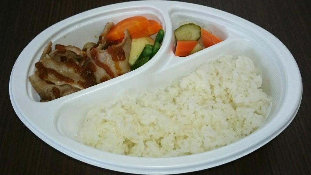 国産豚バラ肉のソテー&ライス